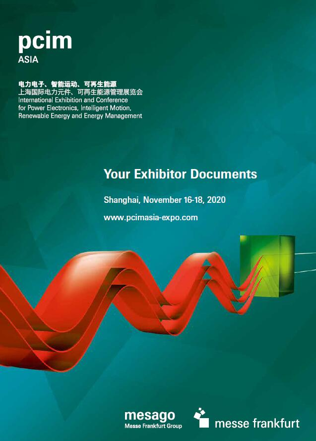 new exhibitor document cover